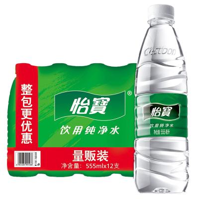 怡寶純凈水 555ml*12 量販裝 飲用水