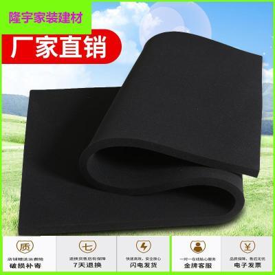 蘇寧放心購中高密度海綿墊大塊黑色薄海綿防塵隔音防震吸水包裝內襯尺寸定做簡約新款