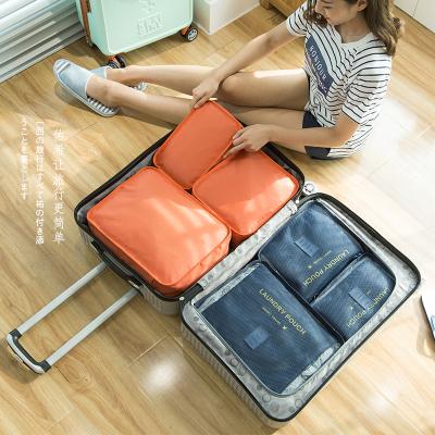 SGG旅行收纳袋套装行李箱衣服收纳整理袋旅游鞋子衣物内衣收纳包便携整理分装袋子