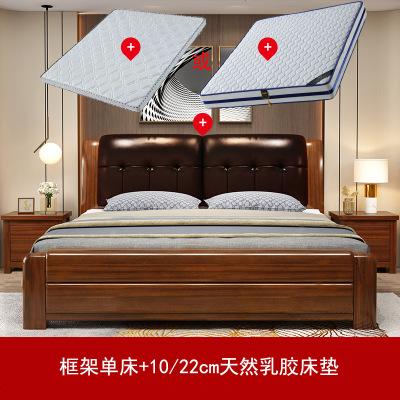 枳记家 黑胡桃木实木床储物双人真皮软包1.8米大床主卧室现代简约
