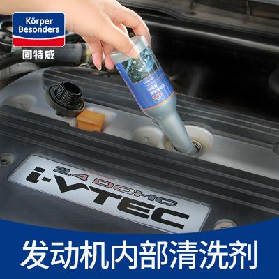 固特威發動機內部清洗劑 汽車摩托車引擎免拆積碳油泥污垢清除劑 汽油車柴油車摩托車工程車通用型