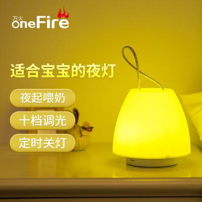 带遥控小夜灯充电式可调光调节亮度暖光插电台灯卧室床头婴儿喂奶