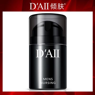 DAII倾肤男士润透保湿润肤霜温和清爽呵护面部肌肤补水保湿不油腻50g面霜