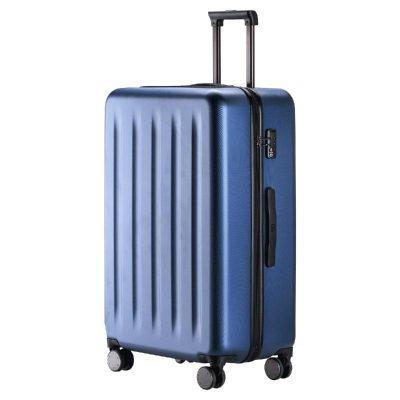 90分旅行箱 静音万向轮行李箱大容量密码箱 纯PC拉杆箱男女旅行箱 极光蓝 24寸