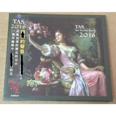 AR0034 TAS2016 绝*对的声音 发烧碟CD