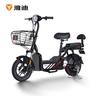 雅迪(yadea) 國標尚凱電池可提48V電動車踏板電瓶車代步車