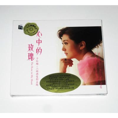 .十大发烧唱片民乐于红梅心中的玫瑰二胡与中国电影音乐主题CD