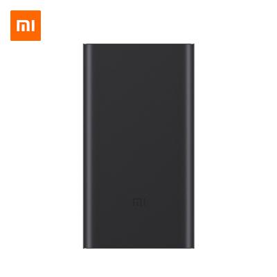 小米(MI)小米移动电源2(10000mAh) 移动充电宝 超薄迷你便携大容量 灰色