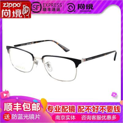 GUCCI古馳眼鏡架男眼鏡框女時尚潮板材半框鏡架光學防藍光近視鏡