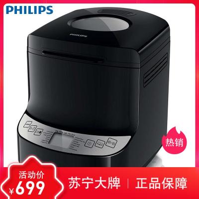 飛利浦(Philips) 面包機 HD9046 多功能全自動 家用烘焙早餐機 自制酸奶果醬