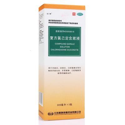金口馨 复方氯己定含漱液300ml口腔溃疡口臭 牙龈炎牙周炎 漱口水