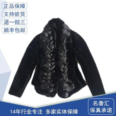 【正品二手95新】阿瑪尼 Armani 女士黑色袋鼠毛皮配真絲兔毛領裘皮上衣 可拆卸領襟