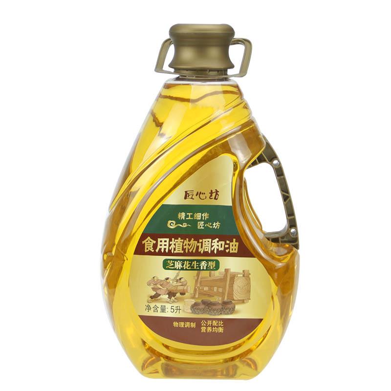 匠心坊非转基因大豆芝麻调和油5L玉米花生食用油5升桶装家用