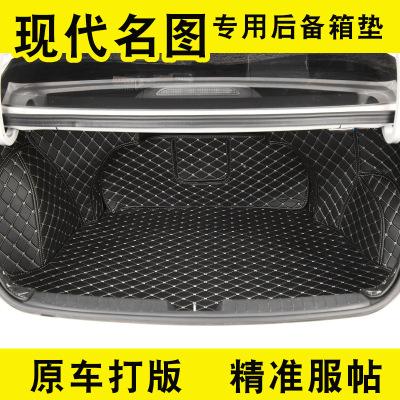 歐因后備箱墊適用于現代長安榮威雪弗蘭榮威奔馳寶馬奧迪專車定制汽車尾箱墊