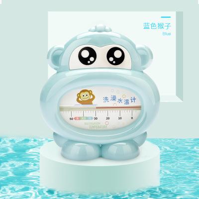 DuDi/青蛙嘟迪 母婴幼儿童婴儿水温计宝宝洗澡温度计新生儿测水温家用儿童沐浴量水温表两用 蓝色
