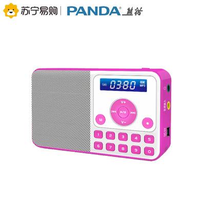 熊猫(PANDA)DS-172 插卡音箱 红色