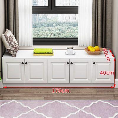 飘窗柜储物柜自由组合矮柜地柜可坐定制落地阳台柜飘窗收纳柜子 长170深40高40五