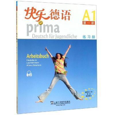 快乐德语练习册(第1册) 编者:(德)金莎黛 著 文教 文轩网