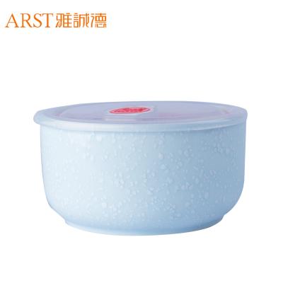 雅诚德(arst) 日式雪花釉家用圆形陶瓷保鲜碗米饭碗 带盖便当盒 微波炉密封饭盒泡面碗汤碗 蓝色大号保鲜碗
