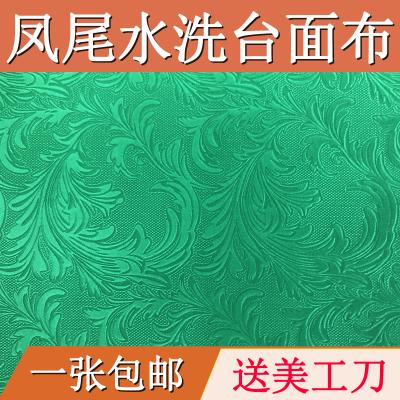 麻將機桌布臺面布防水洗加厚絨面花紋正方形機麻桌布家用墊子配件