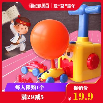 浴萌 (6個氣球)空氣動力車氣球車 兒童益智玩具 3歲以上 科學玩具男孩幼兒園孩子玩具