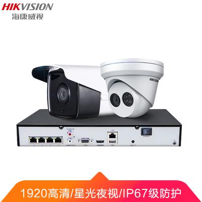 海康威視監控攝像頭500萬星光級可拾音 高清夜視 POE供電紅外陣列筒型網絡攝像機+紅外陣列球型網絡攝像機組合套裝