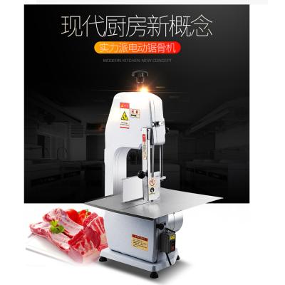 钦萱 LC-310 商用锯骨机 电动台式升级切骨机ZR-054