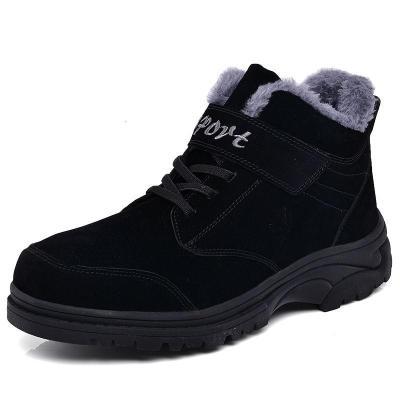 冬季雪地靴男女老人鞋高帮保暖加绒棉鞋加厚中老年软底棉靴