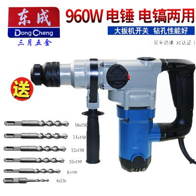 東成電動工具多功能兩用電錘960W雙用沖擊鉆水電開槽裝修電錘鉆植筋小電鎬