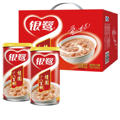 銀鷺八寶粥桂圓360g*12罐整箱早餐速食粥五谷雜糧休閑方便零食