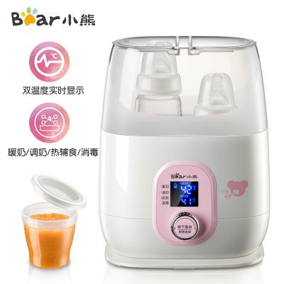 小熊(Bear)温奶器 奶瓶消毒器四合一暖奶器 家用恒温调奶器 婴儿热奶解冻自动加热保温宝宝辅食多功能NNQ-A02B1