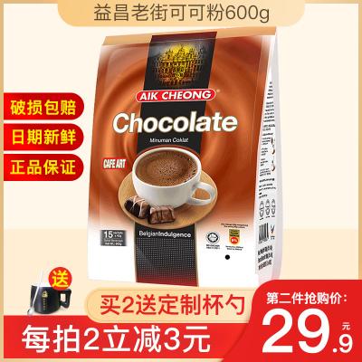 【買2送杯勺】益昌老街 巧克力粉沖飲品進口巧克力奶茶飲料600g朱古力熱可可粉奶茶粉