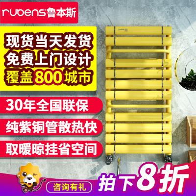 魯本斯暖氣片家用壁掛式鋼制框背簍衛浴水暖衛生間裝飾定制新款筐背450*1000