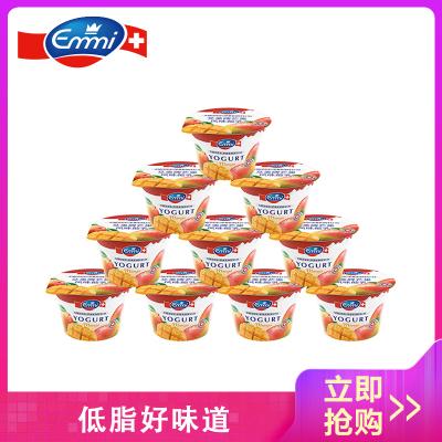 艾美Emmi瑞士進口低脂芒果酸奶 100g*10杯