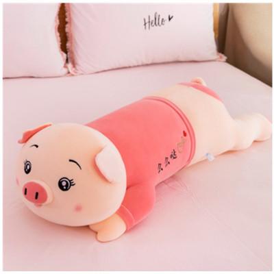 毛絨玩具新款兒童可愛豬布娃娃女孩毛絨玩偶長條睡覺抱枕豬公仔送女友朋友生日禮物七夕情人節禮物吉吉熊(JIJIXIONG)