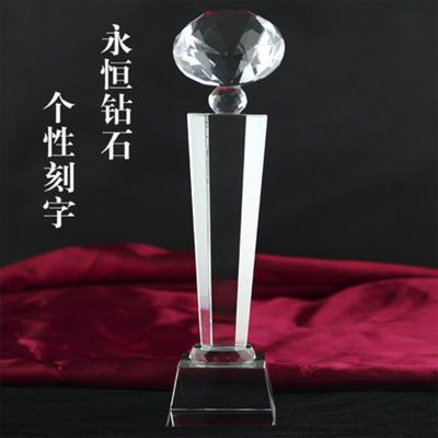 創意紀念品授權牌 鉆石獎杯訂做刻字榮譽頒獎水晶獎杯 特大號