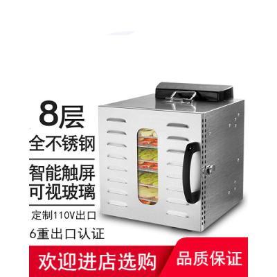 干果機時光舊巷家用小型食品烘干機水果蔬菜商用烘干箱辣椒溶豆食物烘干機