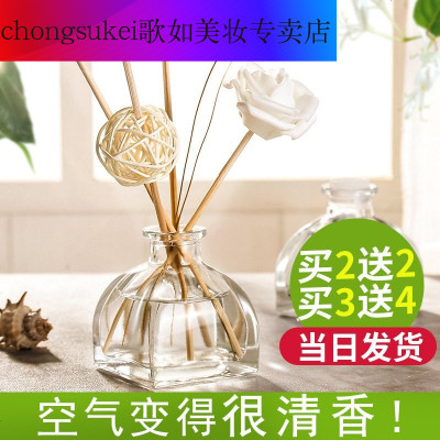 chongsukei 香薰精油無火淡熏香廁所除臭空氣清新劑家用室內臥室房間持久