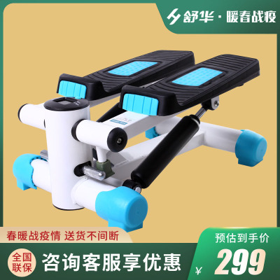 舒華家用踏步機液壓搖擺腳踏機豪華靜音健腹美臀瘦腿SH-W-S083藍色