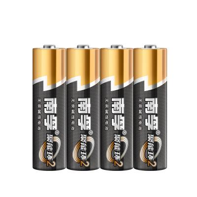 苏宁易购车_5号电池_5号电池推荐 - 苏宁易购