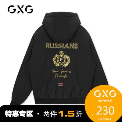 【兩件1.5折:230】GXG男裝 2019年冬季新款字母刺繡棉服男潮流棉襖保暖棉衣