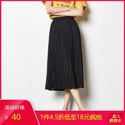 【1件4.5折價40元】唐獅夏新款女裙女款時尚凈色百褶裙半身長裙度假休