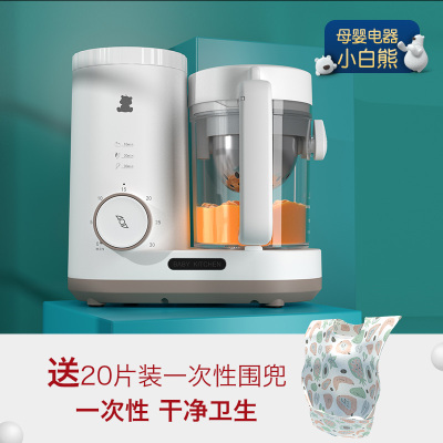 小白熊婴儿营养食物调理机宝宝辅食料理机多功能蒸煮一体榨汁机全家可用HL-0978