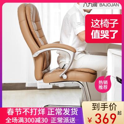 八九间弓形电脑椅家用椅老板椅真皮椅办公椅 可躺靠背座真皮椅椅 舒适久坐现代简约