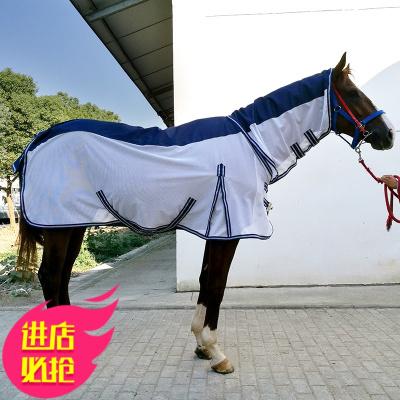 春秋防蚊馬衣防蠅馬衣透氣馬衣驅蟲馬衣馬具馬術用品