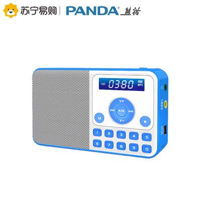 熊猫(PANDA)DS-172 插卡音箱 蓝色