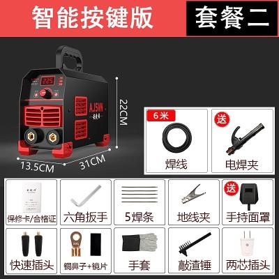 安捷顺电焊机220v380v两用全自动直流家用微小型全铜逆变焊机 智能按键版225(套餐一)