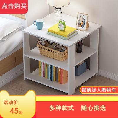 床頭柜北歐簡約現代床頭方形收納柜古達簡易床邊小柜子經濟型