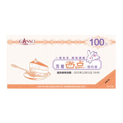 【10份起售】元祖100元西点纸质提货券