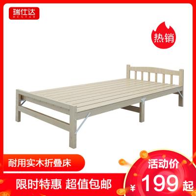 RESTAR瑞仕達新款松木床折疊床雙人床1.2米實木床單人床1米木板床簡易床午睡午休床